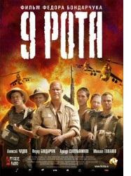 Wstęp do kina rosyjskiego - filmy z Rosji