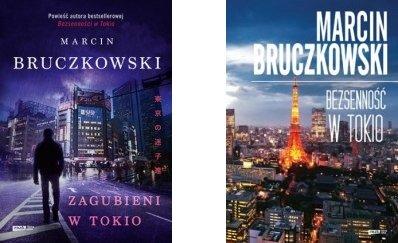 Marcin Bruczkowski - książki o Japonii