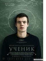 wstęp do kina rosyjskiego cz.2 - kinematografia rosyjska | arytmia.eu