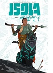 Isola - komiks - recenzja